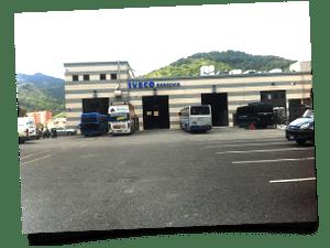 Sede Iveco Orecchia di Genova