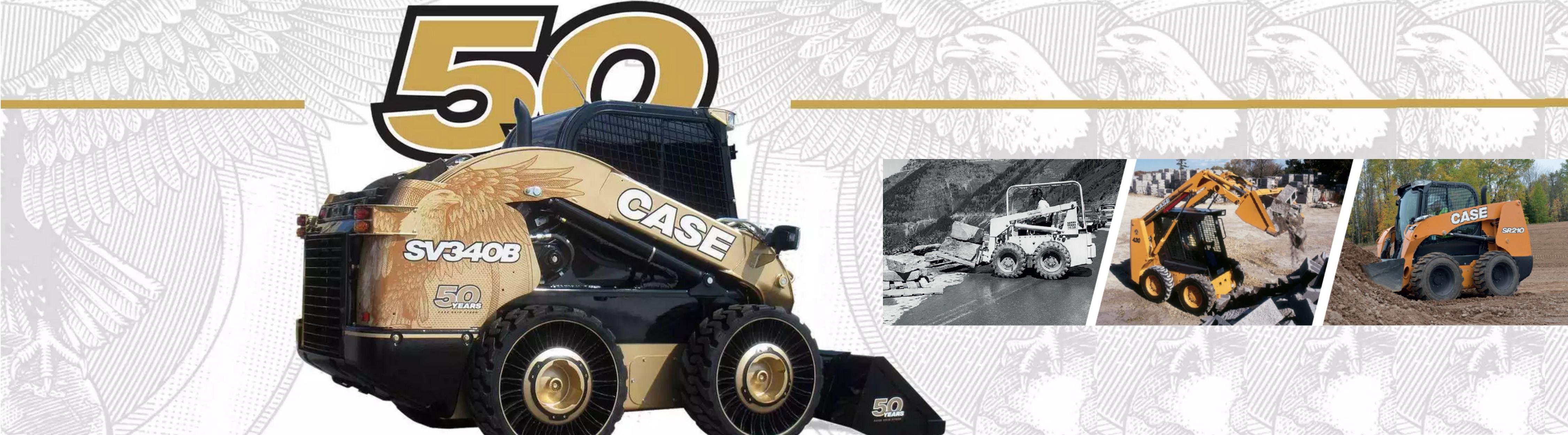 Le minipale CASE festeggiano 50 anni con una versione speciale.
